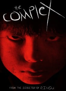 Hideo Nakata The Complex poster