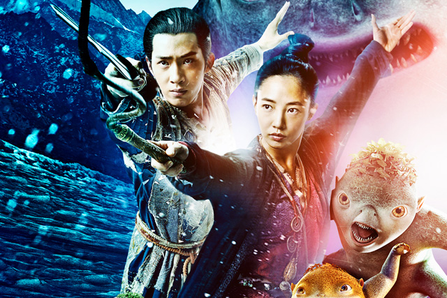 Exclusive Monster Hunt Character Posters From the Chinese Blockbuster.