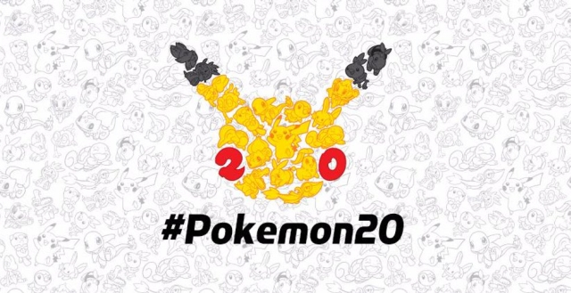 Pokemon Super Bowl Commercial for the 20th Anniversary!