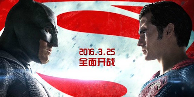 The Batman v Superman China opening will be day and date with the US.