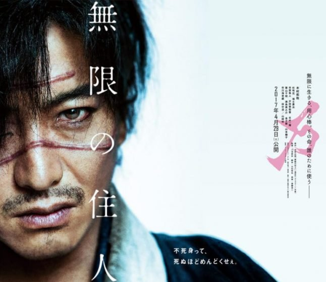 Magnet Locks Rights to Takeshi Miike's Blade of the Immortal