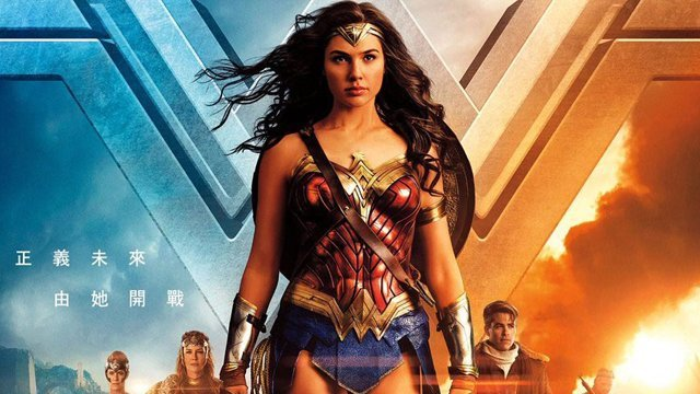 A new Wonder Woman international poster is here & it features Gal Gadot's Diana standing tall against her supporting cast. Catch the film in theaters June 2.