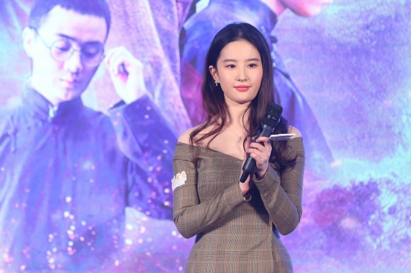 Chinese actress Liu Yifei cast in the lead role in Disney's live-action Mulan