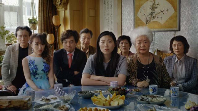 The Farewell Trailer: First Look at Awkwafina's New Family Drama