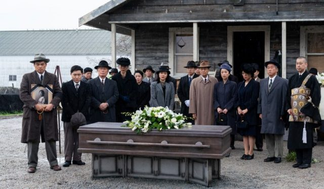 Comic-Con: The Terror Infamy Featurette Highlights Japanese Ghost Tales