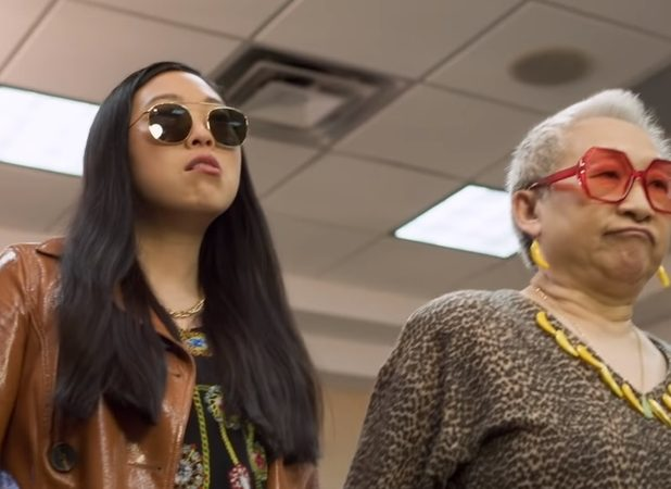 Awkwafina Is Nora From Queens Trailer Sets Premiere Date