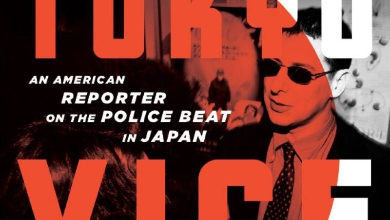 Ansel Elgort's Tokyo Vice Series Suspends Production in Japan