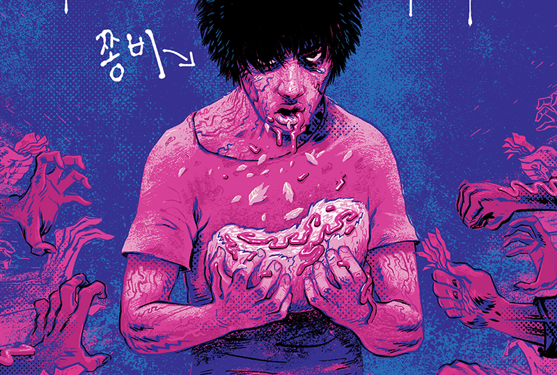 Exclusive Zombie for Sale Clip from Arrow Video!