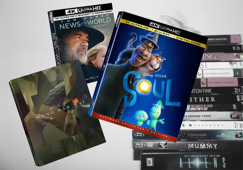 March 23 Blu-ray, Digital and DVD Releases