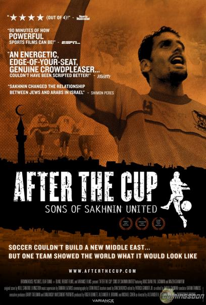 After_the_Cup:_The_Sons_of_Sakhnin_United_7.jpg
