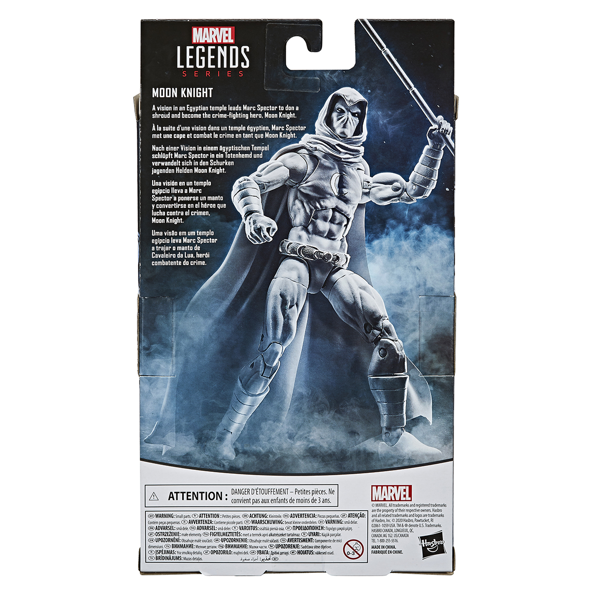 marvel-legends-series-6-inch-moon-knight-figure-in-pck-2