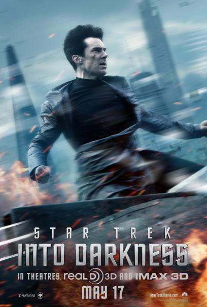 Star_Trek_Into_Darkness_38.jpg